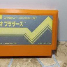 Videojuegos y Consolas: NINTENDO FAMICOM MARIO BROS ORIGINAL NTSC JAPON NES . Lote 183846143