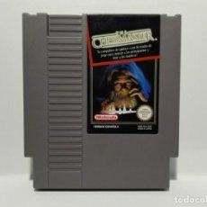 Videojuegos y Consolas: THE CHESSMASTER NINTENDO NES. Lote 191087406