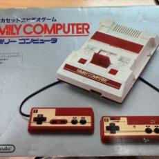 Videojuegos y Consolas: NINTENDO FAMICOM COMPLETA MODIFICADA RCA FAMILY COMPUTER. Lote 194639817