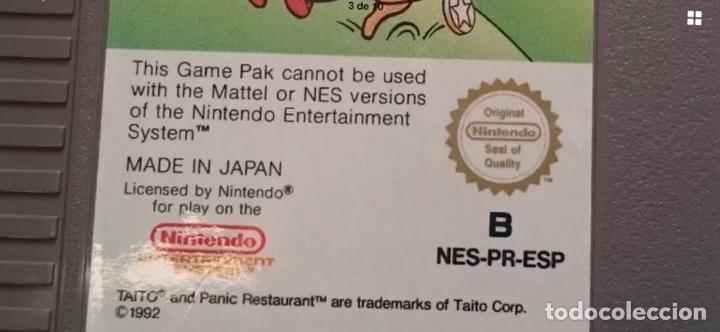 Videojuegos y Consolas: Nintendo Panic Restaurant NES PAL ESPAÑA! Muy buscado! - Foto 9 - 195334632