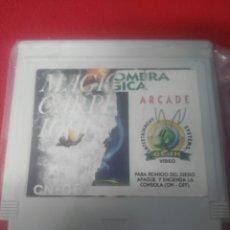 Videojuegos y Consolas: JUEGO CLONICO NINTENDO NES LA ALFOMBRA MÁGICA. Lote 199448143