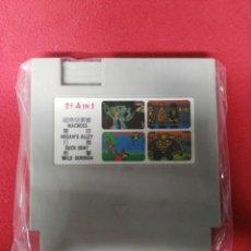 Videojuegos y Consolas: 4 IN 1. Lote 200878042