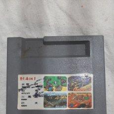 Videojuegos y Consolas: JUEGO 4 IN 1NINTENDO NES. Lote 209093330