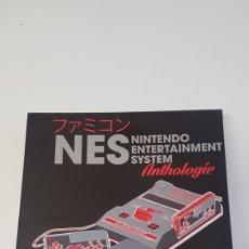 Videojogos e Consolas: LIBRO NES ANTHOLOGIE NINTENDO (FRANCES). Lote 210303933