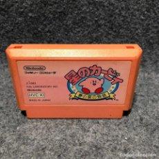 Videojuegos y Consolas: KIRBYS ADVENTURE FAMICOM NINTENDO NES. Lote 210756507