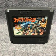 Videojuegos y Consolas: FAMICOM JUMP HERO RETSUDEN 20TH ANNIVERSARY FAMICOM NINTENDO NES. Lote 210756509