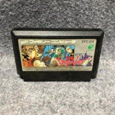 Videojuegos y Consolas: DRAGON QUEST IV FAMICOM NINTENDO NES. Lote 210756514