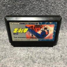 Videojuegos y Consolas: HOKUTO NO KEN FAMICOM NINTENDO NES. Lote 210756517