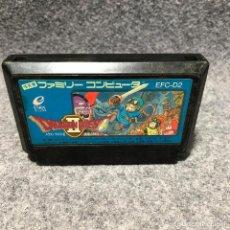Videojuegos y Consolas: DRAGON QUEST II FAMICOM NINTENDO NES. Lote 210756522