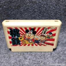 Videojuegos y Consolas: MOMOTAROU DENTETSU FAMICOM NINTENDO NES. Lote 210756526