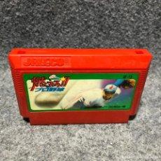 Videojuegos y Consolas: BASES LOADED FAMICOM NINTENDO NES. Lote 210756529