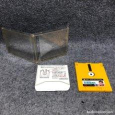 Videojuegos y Consolas: TANIGAWA KOUJI NO SHOUGI SHINAN II+EXCITING BILLIARD FAMICOM DISK NINTENDO NES. Lote 210756539