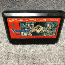 Videojuegos y Consolas: DRAGON QUEST III SOSHITE DENSETSU E FAMICOM NINTENDO NES. Lote 210756552