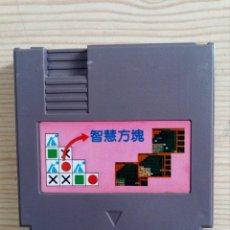 Videojuegos y Consolas: JUEGO NINTENDO NES - LOTE 3. Lote 221364856