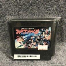 Videojuegos y Consolas: FAMICOM JUMP EIYUU RETSUDEN NINTENDO NES. Lote 222432596