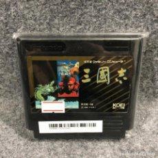 Videojuegos y Consolas: SANGOKUSHI NINTENDO NES. Lote 222432603