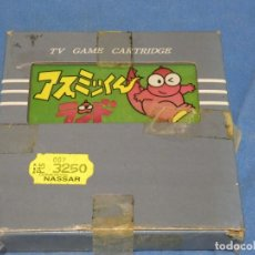 Videojuegos y Consolas: EXPRO JUEGO CLONICAS NES JUEGO DESCONOCIDO. Lote 222913981