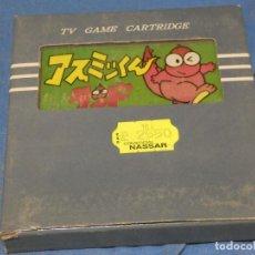 Videojuegos y Consolas: EXPRO JUEGO CLONICAS NES JUEGO DESCONOCIDO. Lote 222914082