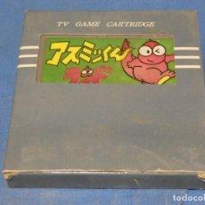 Videojuegos y Consolas: EXPRO JUEGO CLONICAS NES JUEGO DESCONOCIDO. Lote 222914176