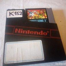 Videojuegos y Consolas: JUEGO NINTENDO NES DONKEY KONG 3 VERSION EUROPEA 1985 ORIGINAL PAL B. Lote 223665716