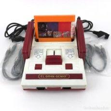 Videojuegos y Consolas: EL GRAN GENIO CONSOLA NINTENDO VERSION NTSC DE AMERICA LATINA ESPAÑOL FAMICLON FAMICOM NES CARTUCHO. Lote 228374305