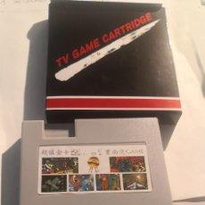 Videojuegos y Consolas: JUEGO CLON NINTENDO NES NUEVO A ESTRENAR 21 EN 1. Lote 230434780