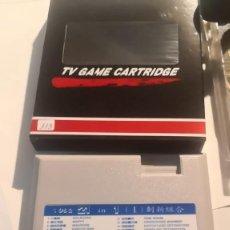 Videojuegos y Consolas: 2 CARTUCHOS CLONICO CLON NINTENDO NES 21 EN 1 NUEVO SIN USO EN CAJA. Lote 230478280