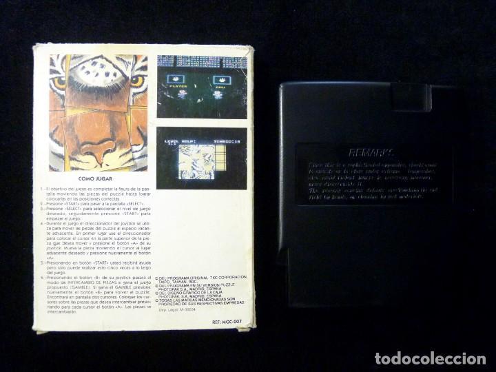 Videojuegos y Consolas: PUZZLE. GLUK. JUEGO CON CAJA PARA NINTENDO NES, NASA, YESS, MICRO GENIUS, CREATION, SILVER SHADOW... - Foto 2 - 246094330
