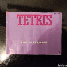 Videojuegos y Consolas: MANUAL DE INSTRUCCIONES TETRIS NES. Lote 253106485