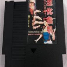 Videojuegos y Consolas: BIO HAZARD RESIDENT EVIL NINTENDO NES PAL - CLON. Lote 255326675
