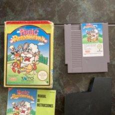Videojuegos y Consolas: PANIC RESTAURANT (NINTENDO NES). Lote 257906735