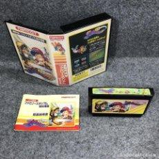 Videojuegos y Consolas: PRO YAKYUU FAMILY STADIUM 88 JAP NINTENDO FAMICOM NES. Lote 263189045