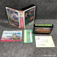Videojuegos y Consolas: FAMILY TENNIS JAP NINTENDO FAMICOM NES. Lote 263189055