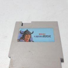 Videojuegos y Consolas: DIFICIL JUEGO CLONE MAZE OF GALIOUS II PARA NINTENDO NES. Lote 269469053