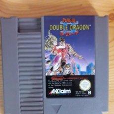 Videojuegos y Consolas: DOBLE DRAGON 2 PARA NES. Lote 273310353