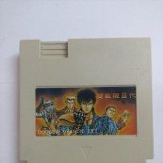 Videojuegos y Consolas: JUEGO PARA NINTENDO NES/DOUBLE DRAGON III.. Lote 276997593