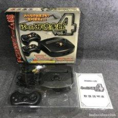 Videojuegos y Consolas: CONSOLA FC VOL 4 JAP NINTENDO FAMICOM NES. Lote 289938863