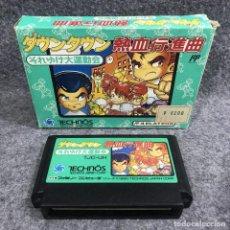Videojuegos y Consolas: DOWNTOWN NEKKETSU KOUSHINKYOKU SOREYUKE DAIUNDOUKAI JAP NINTEDO FAMICOM NES. Lote 295382463
