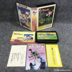 Videojuegos y Consolas: PRO YAKYUU FAMILY STADIUM JAP NINTEDO FAMICOM NES. Lote 295382483
