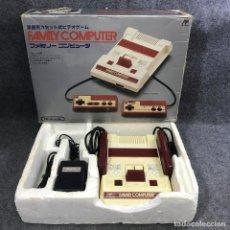 Videojuegos y Consolas: FAMICOM CON CAJA NINTENDO NES. Lote 295476403