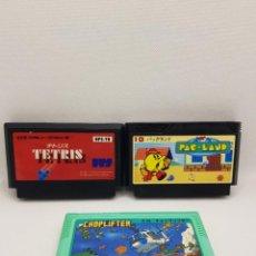 Videojuegos y Consolas: LOTE JUEGOS FAMICOM. Lote 295855973