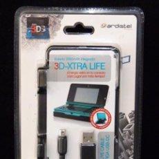 Videojuegos y Consolas: BATERIA EXTRA PARA CONSOLA NINTENDO 3D -XTRA LIFE MARCA ARDISTEL. EN SU BLISTER . COLOR NEGRO. Lote 49332095