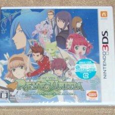 Videojuegos y Consolas: TALES OF THE WORLD: REVE UNITIA, PRECINTADO JAP -3DS-. Lote 59827084