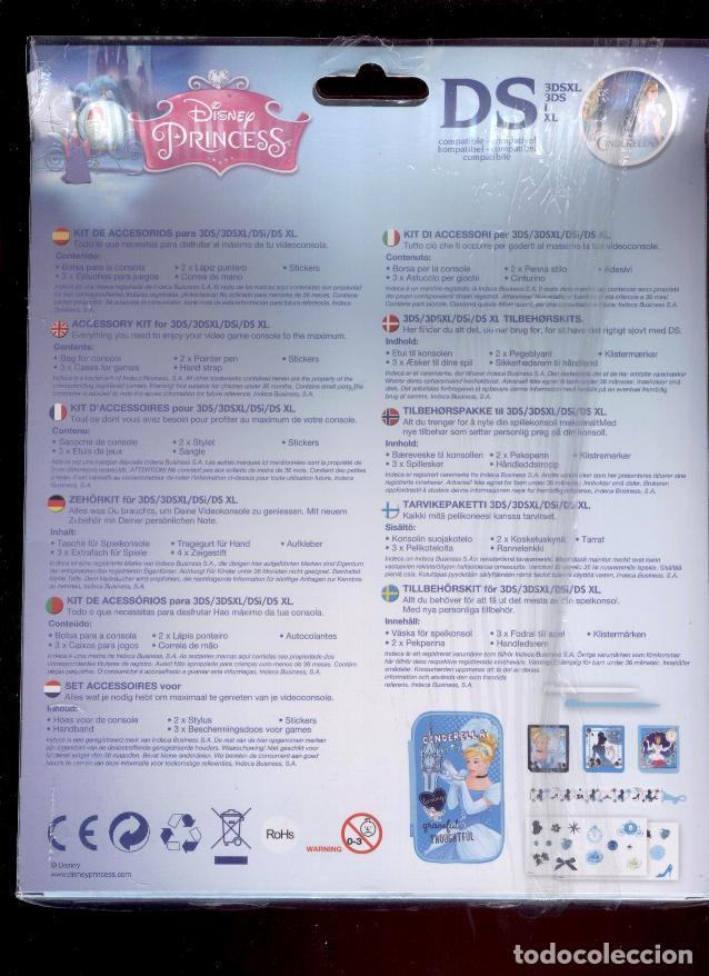 Videojuegos y Consolas: KIT DE ACCESORIOS PARA NINTENDO 3DS * CINDERELLA * CENICIENTA * PRINCESAS DISNEY - Foto 2 - 62080036