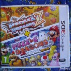 Videojuegos y Consolas: PUZZLE & DRAGONS Z + PUZZLE & DRAGONS: SUPER MARIO BROS - 3DS - NUEVO. Lote 72828147
