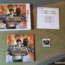 Videojuegos y Consolas: JUEGO NINTENDO 3DS - SUPER STREET FIGHTER IV -3D EDITION (PORTES GRATIS). Lote 76548275