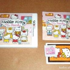 Videojuegos y Consolas: HELLO KITTY : HAPPY HAPPY FAMILY PARA NINTENDO 3DS, PAL. Lote 95177367