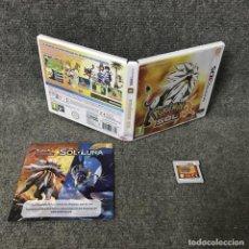 Videojuegos y Consolas: POKEMON SOL·3DS. Lote 114135135