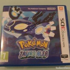 Videojuegos y Consolas: POKEMON ZAFIRO ALFA PARA NINTENDO 3DS 2DS EN ESPAÑOL COMPLETO. Lote 114647575
