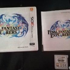 Videojuegos y Consolas: FINAL FANTASY EXPLORERS, 3DS, NINTENDO, 2DS,PAL,ESPAÑA. Lote 122682634